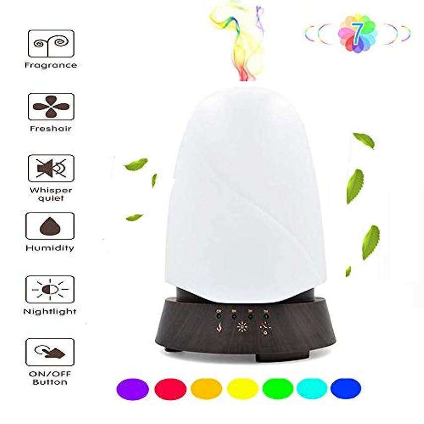 取り組む寝るパブ350mlエッセンシャルオイルディフューザー - 超音波アロマ加湿器 - クールスプレー、自動閉水、静かなささやき、7色LEDライト付き