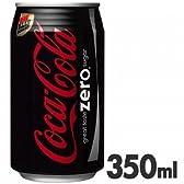 コカコーラZERO(コカコーラゼロ) 350ml缶 【350ml×24本(1ケース)】