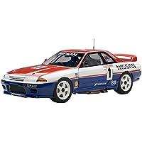AUTOart 1/18 日産 スカイライン (R32) GT-R ATCC (オーストラリア ツーリングカー選手権) 1991年 バサースト 1000kmレース 優勝 #1 (トリコロールカラー) 完成品