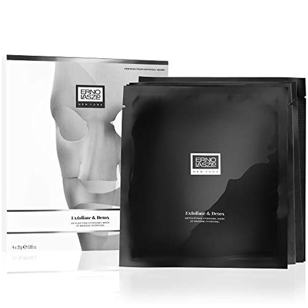 実行する悔い改め起きてExfoliate & Detox Detoxifying Hydrogel Sheet Mask
