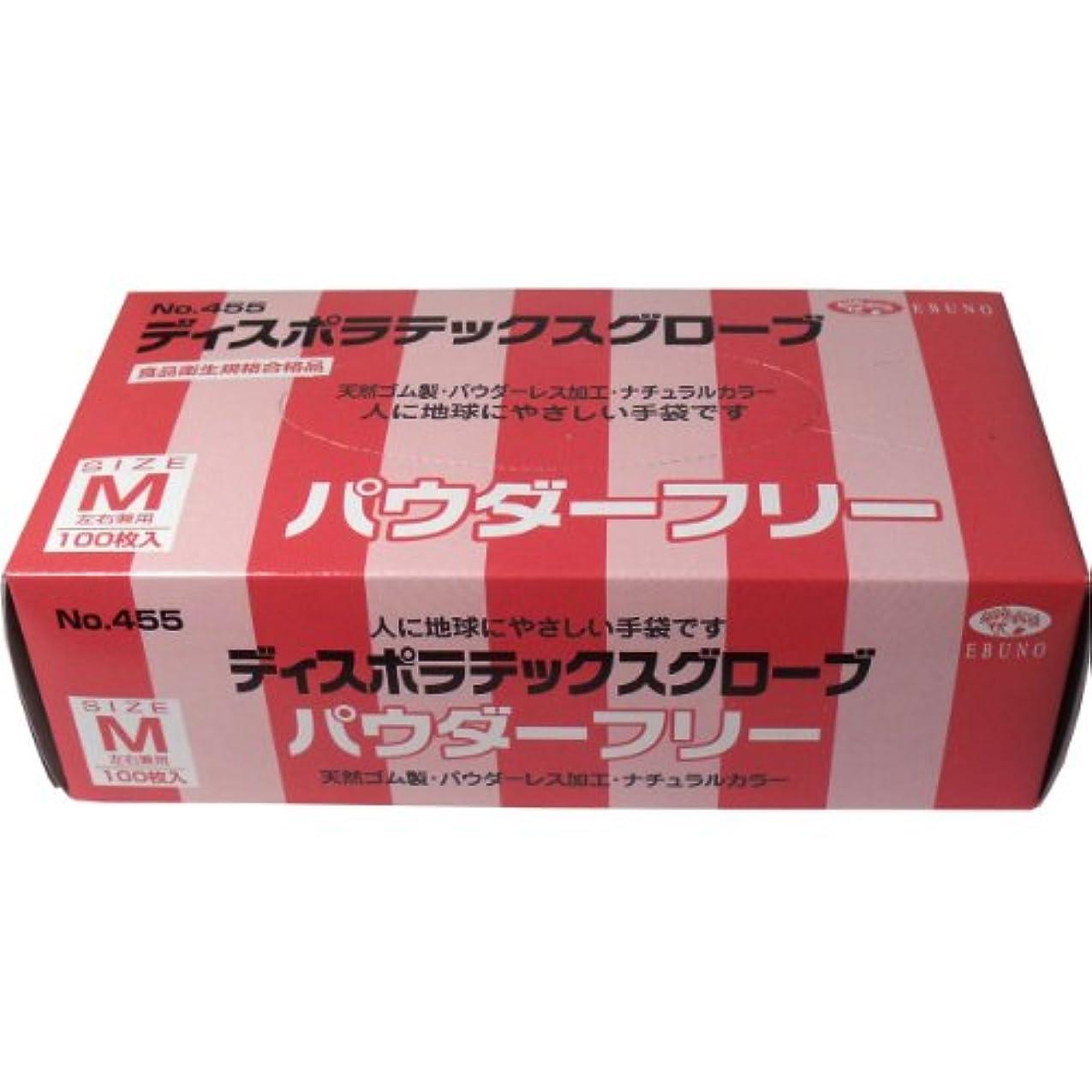 遊具冷酷なロードされたディスポ ラテックスグローブ(天然ゴム手袋) パウダーフリー Mサイズ 100枚入(単品)
