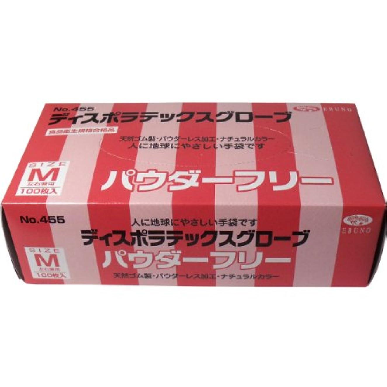 定義意気込み目的ディスポ ラテックスグローブ(天然ゴム手袋) パウダーフリー Mサイズ 100枚入×2個セット