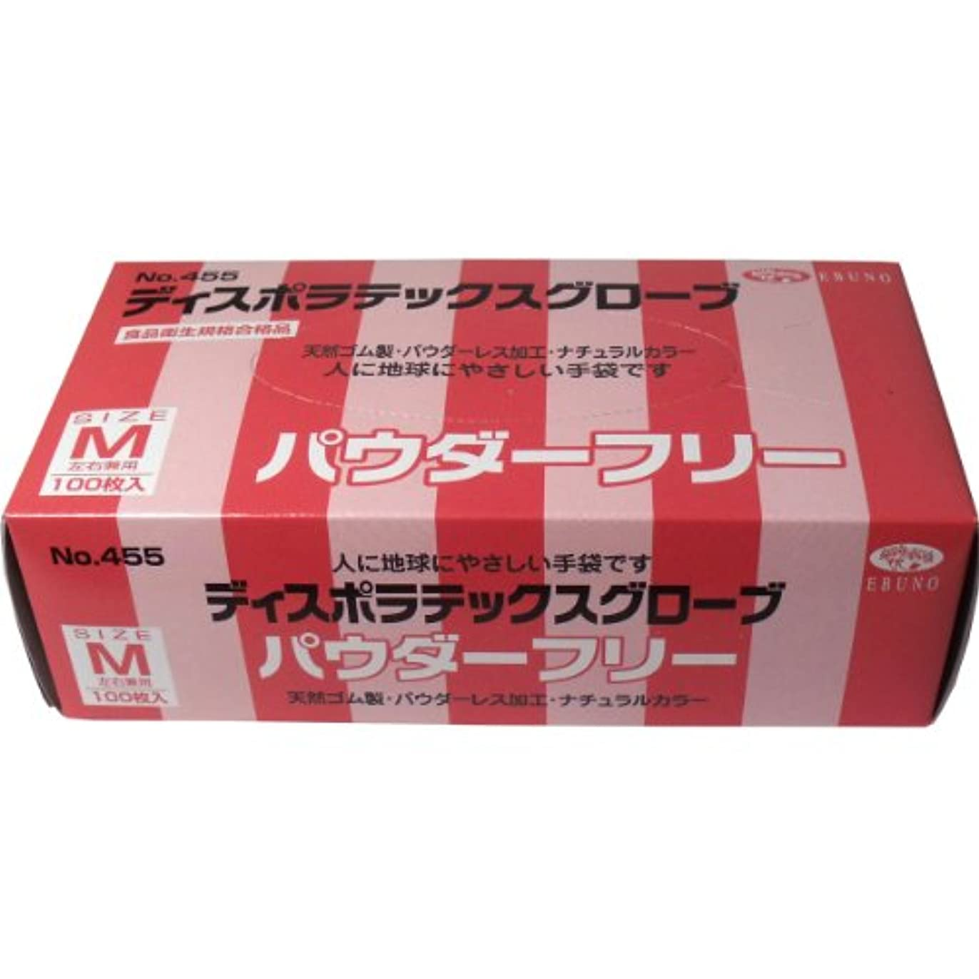 ディスポ ラテックスグローブ(天然ゴム手袋) パウダーフリー Mサイズ 100枚入×10個セット