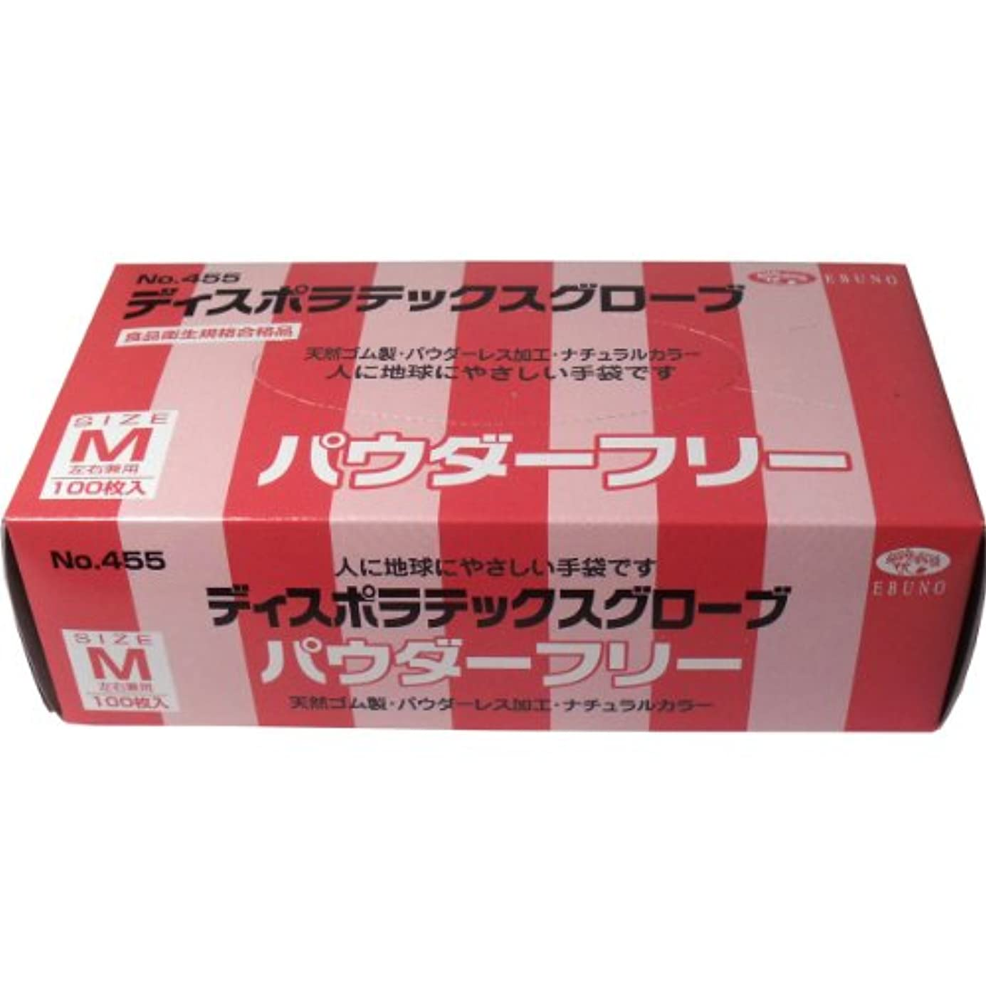 分数肺炎コーンディスポ ラテックスグローブ(天然ゴム手袋) パウダーフリー Mサイズ 100枚入×2個セット