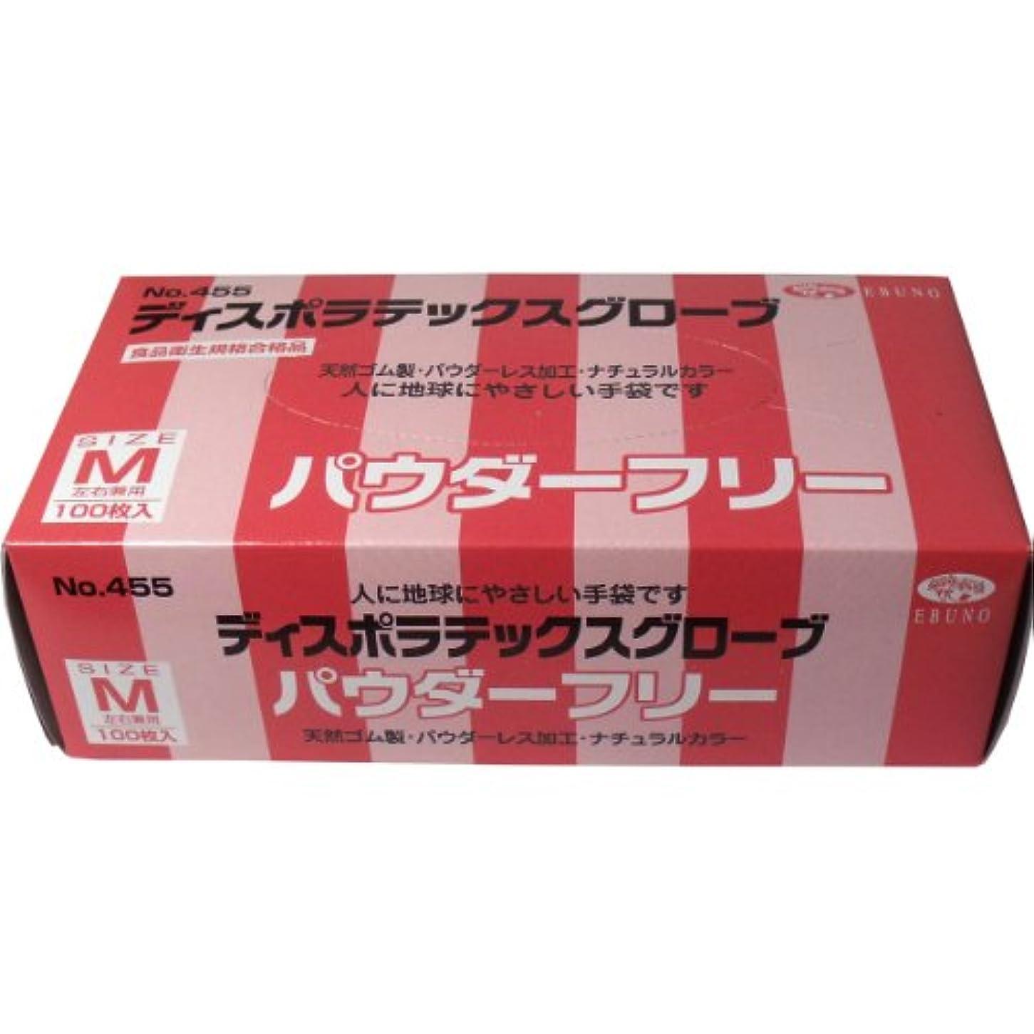 面樹木軽蔑ディスポ ラテックスグローブ(天然ゴム手袋) パウダーフリー Mサイズ 100枚入×2個セット
