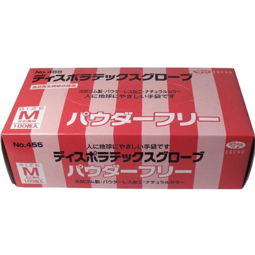 結婚した激しい樫の木ディスポ ラテックスグローブ(天然ゴム手袋) パウダーフリー Mサイズ 100枚入(単品)