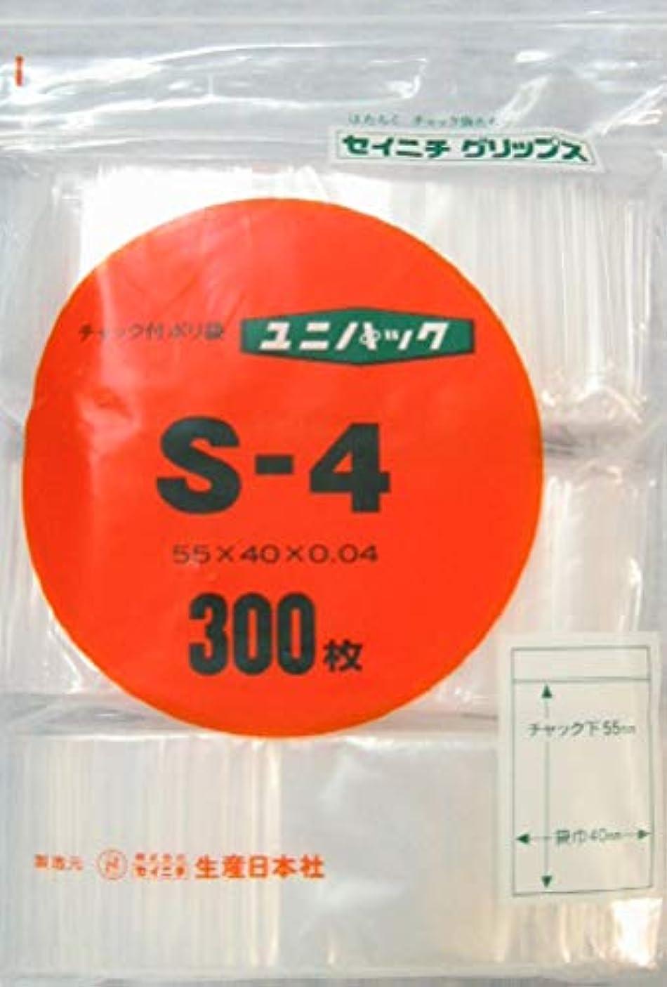 急いでタイプライター回答2袋セット/ユニパックS-4(300枚入)(0.04X幅40X????下55mm)