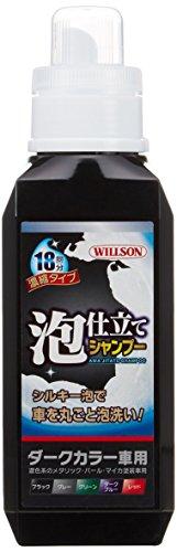 WILLSON [ ウイルソン ] 泡仕立てシャンプー ダークカラー車用 (560ml) [ 品番 ] 03101
