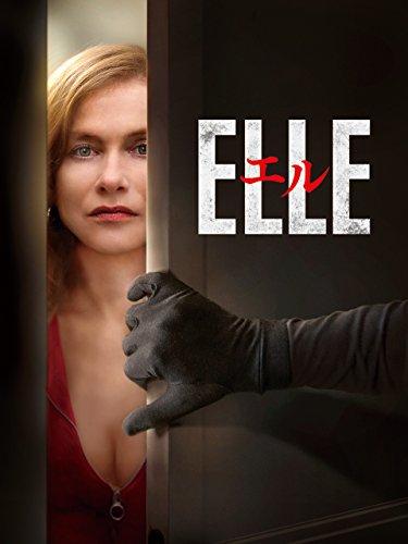 エル ELLE(字幕版)