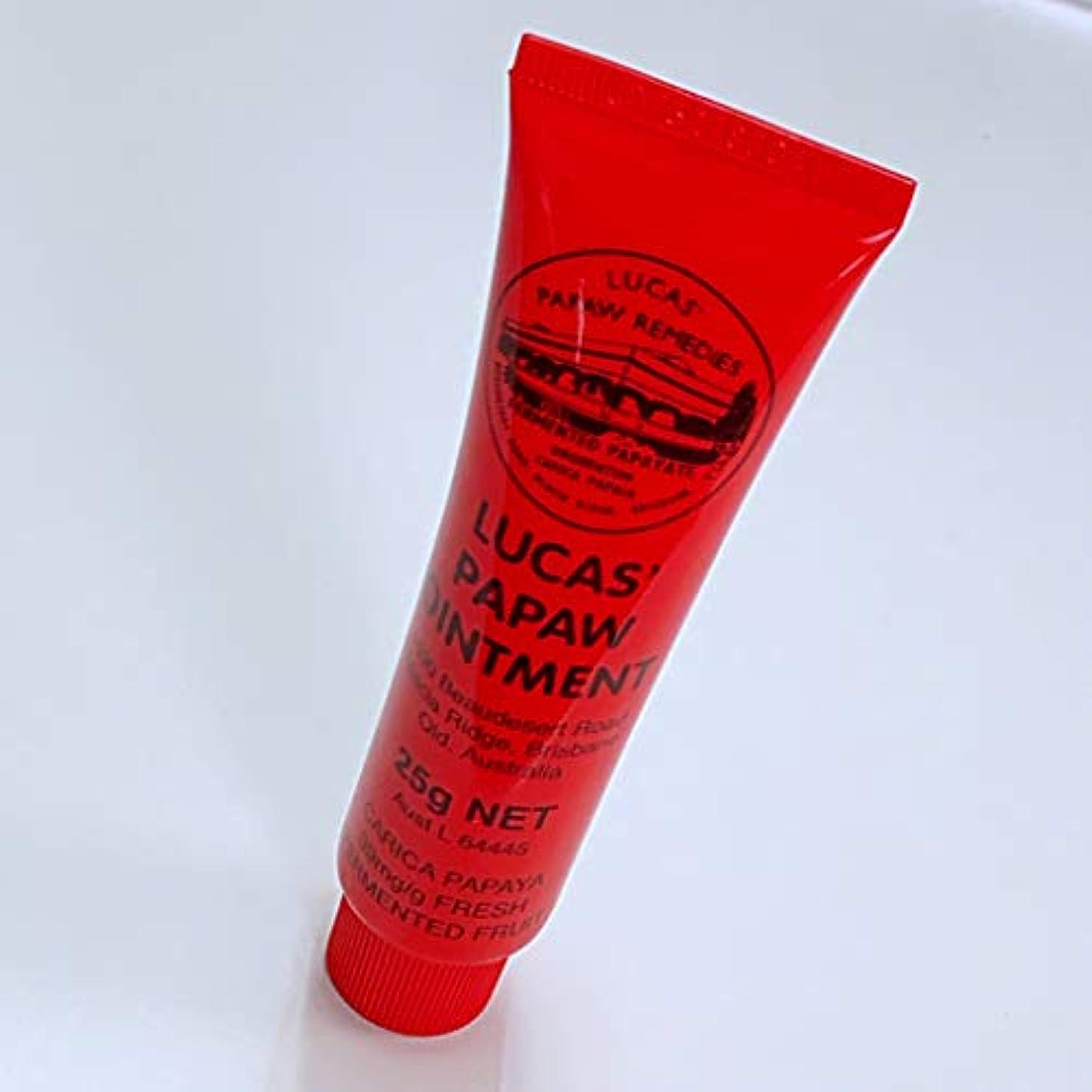 ルーカスポーポー(Lucas' Papaw) クリーム 75g (25g x 3本セット)[並行輸入品]