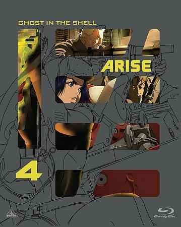 Ghost in the Shell: Arise - Border 4 - Ghost [Blu-ray]
