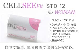 CELL SEE Fit セルシーフィット 性病検査キットSTD-12(女性用)