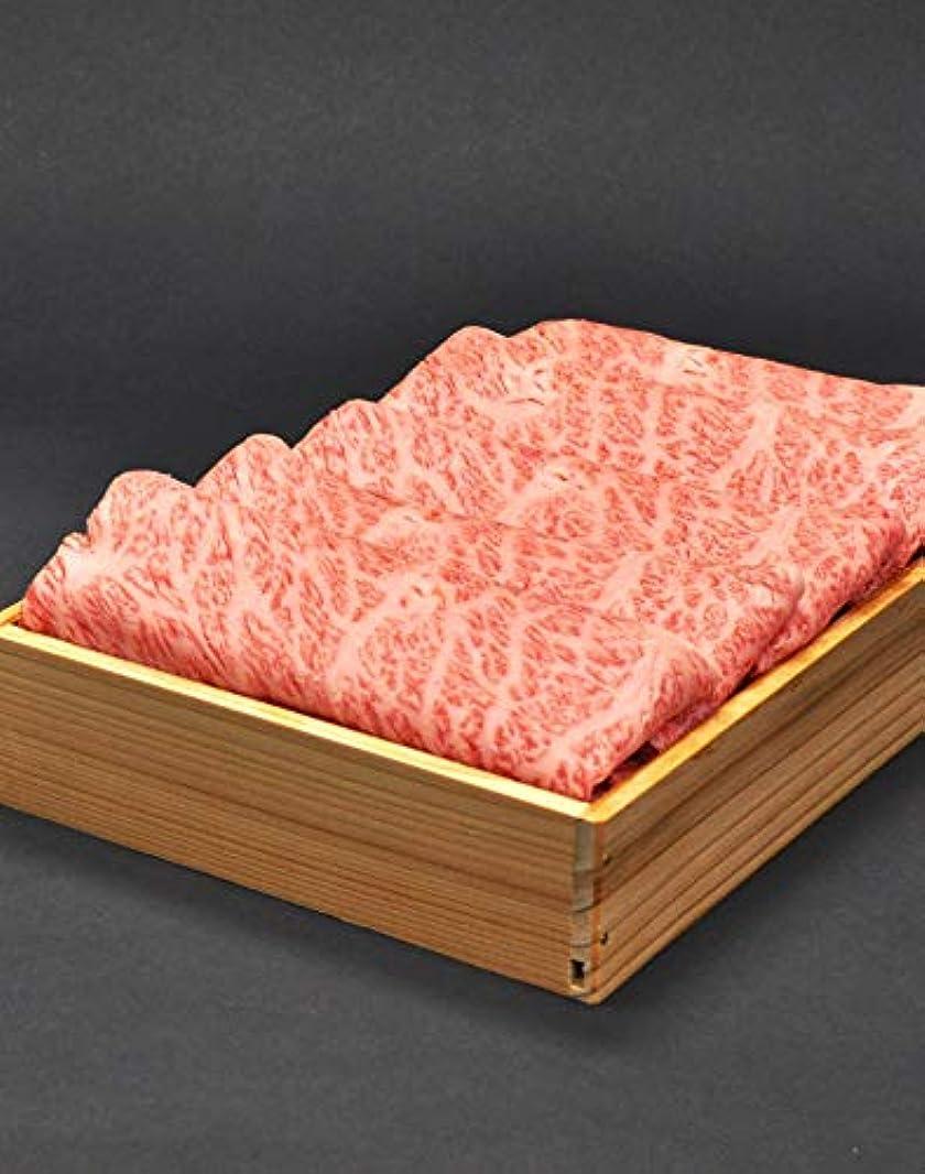 結婚式文松阪牛 木箱入り ギフト X すき焼き 肉(ロース?肩ロース) (400g)