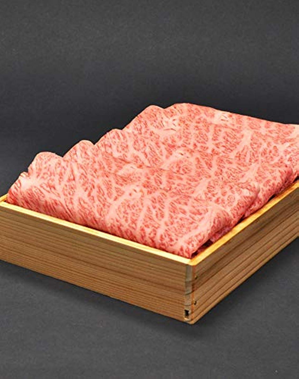 便益針シャー松阪牛 木箱入り ギフト X すき焼き 肉(ロース?肩ロース) (400g)