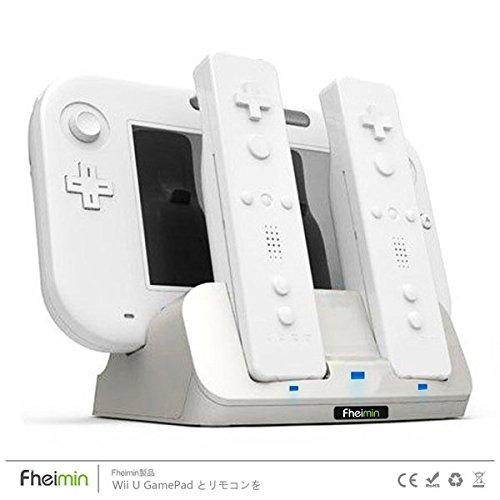 Wii U Game Pad &リモコン 置くだけ充電ベース WiiUのGamePadとリモンコンを同時に充電