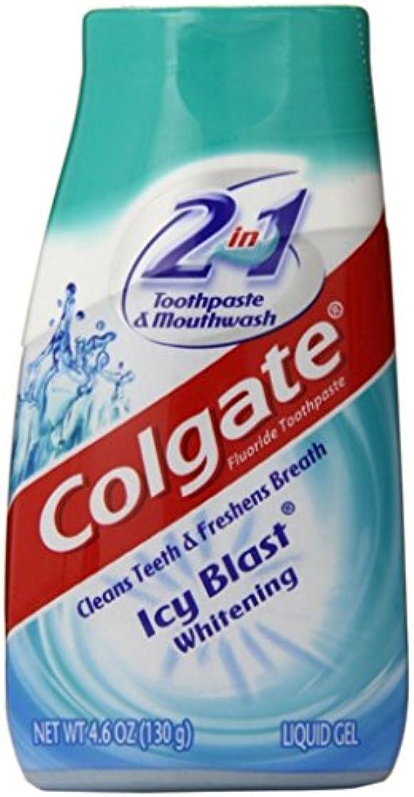 Colgate 5 1ホワイトニング歯磨き粉アイシーブラストパックに2 5パック