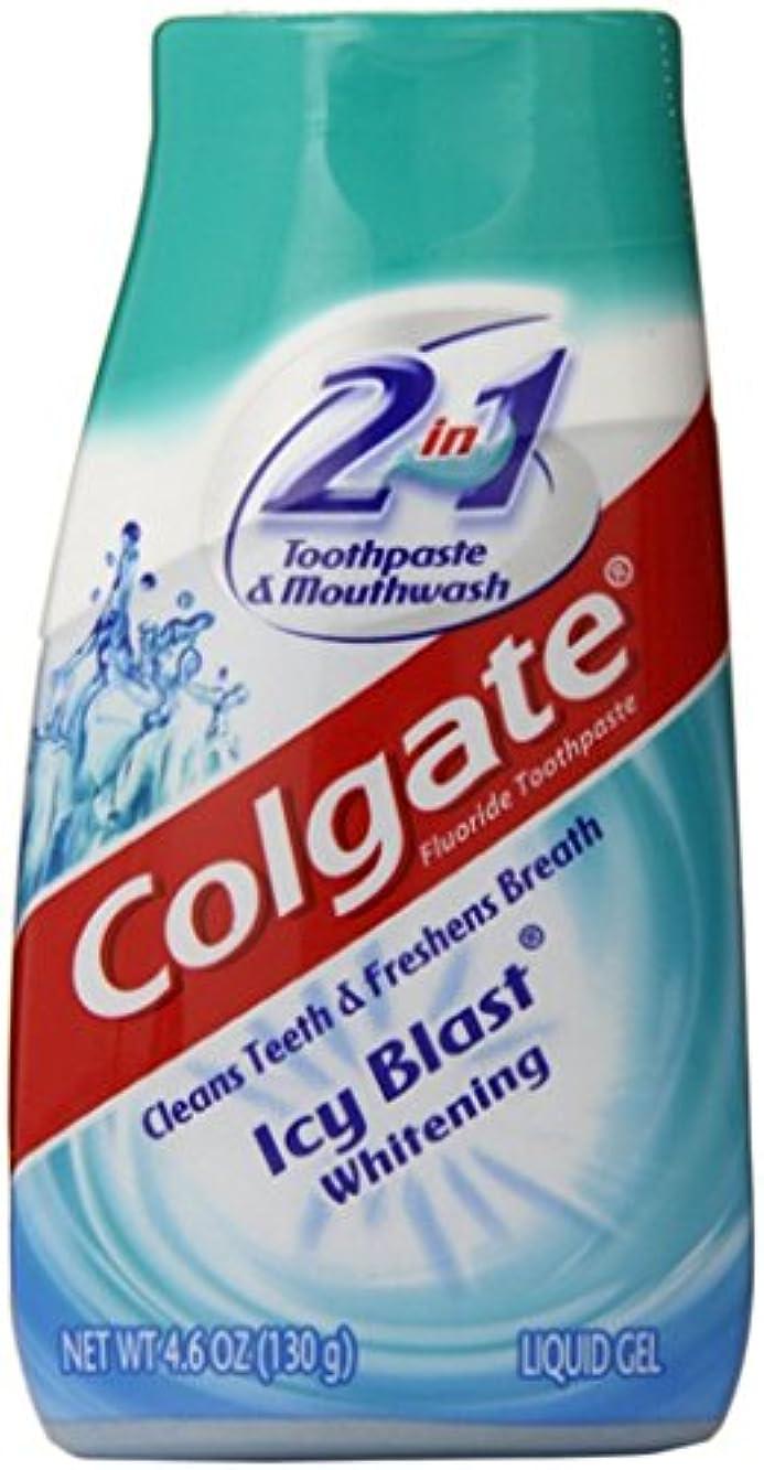 葉っぱバーチャル実験的Colgate 5 1ホワイトニング歯磨き粉アイシーブラストパックに2 5パック