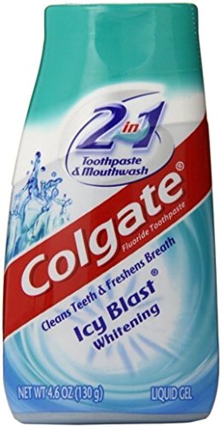 病道路開いたColgate 5 1ホワイトニング歯磨き粉アイシーブラストパックに2 5パック