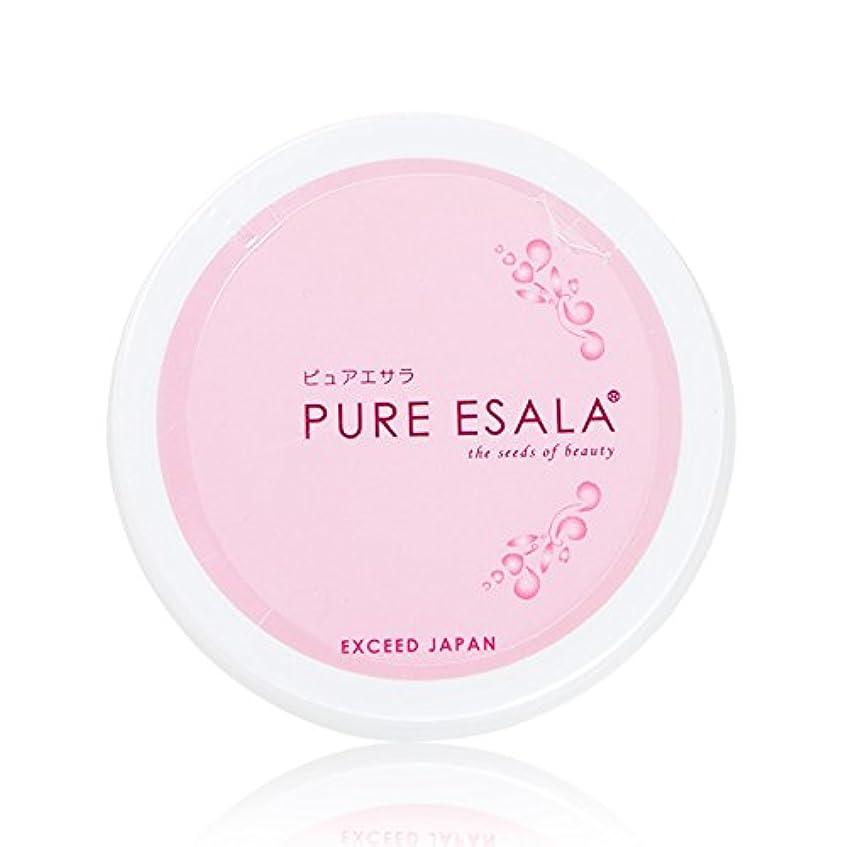 期間限定価格 / PURE ESALA ~ ピュアエサラ ~ 90粒/約1ヶ月分(カリウム サプリ)