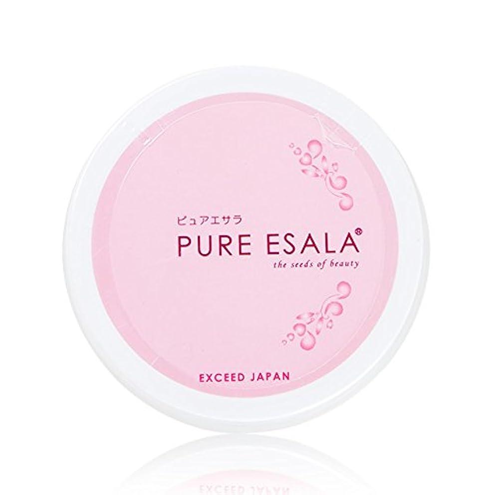 堀代表する爪期間限定価格 / PURE ESALA ~ ピュアエサラ ~ 90粒/約1ヶ月分(カリウム サプリ)