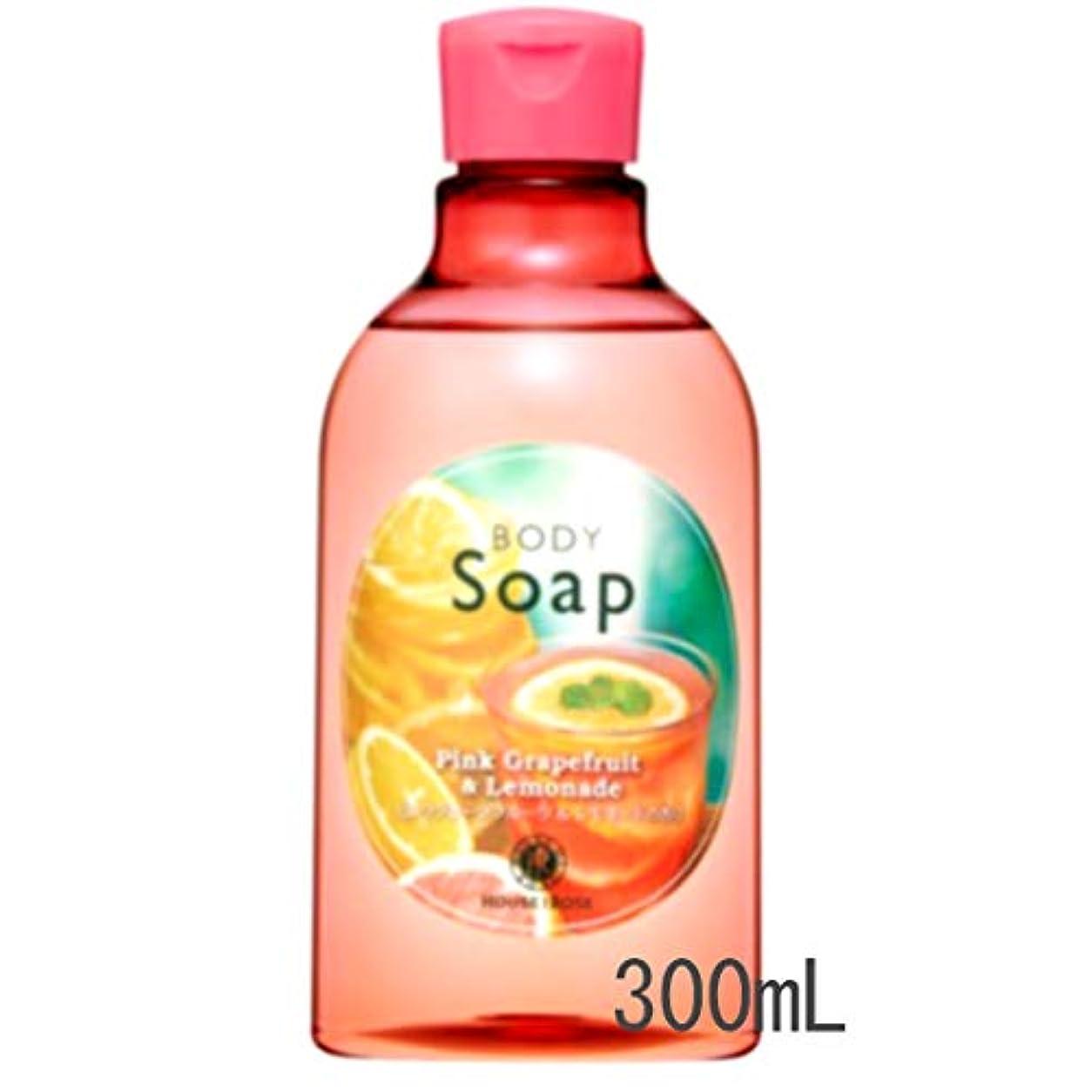 表向き妊娠した力学HOUSE OF ROSE(ハウスオブローゼ) ボディソープ PL(ピンクグレープフルーツ&レモネードの香り)300mL