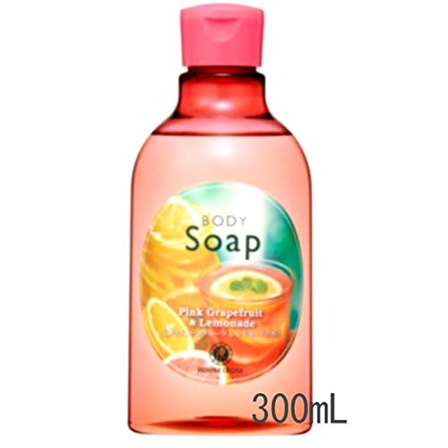 スケルトン大きなスケールで見るとブランド名HOUSE OF ROSE(ハウスオブローゼ) ボディソープ PL(ピンクグレープフルーツ&レモネードの香り)300mL