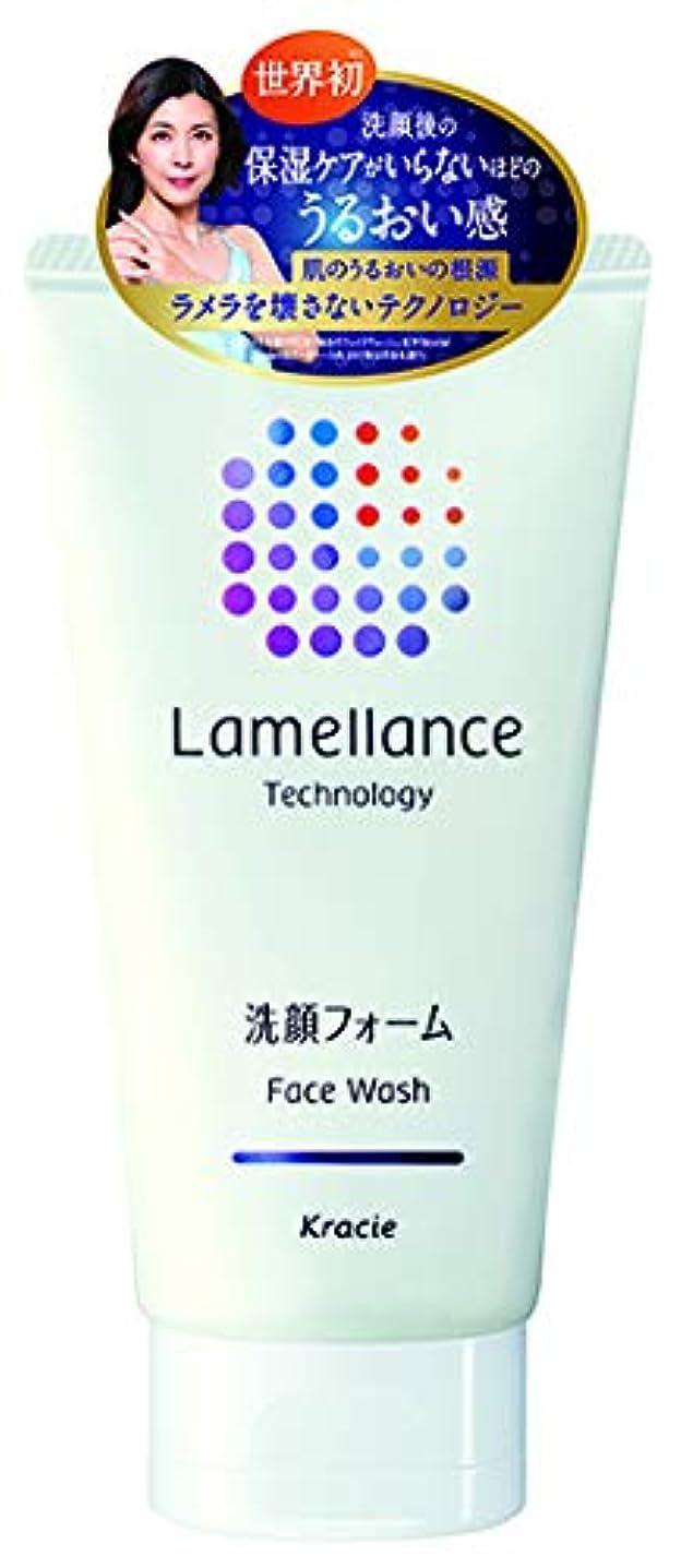 ケイ素ええより平らなラメランス フェイスウォッシュ110g(透明感のあるホワイトフローラルの香り) 角質層のラメラを壊さずに洗えるフェイスウオッシュ