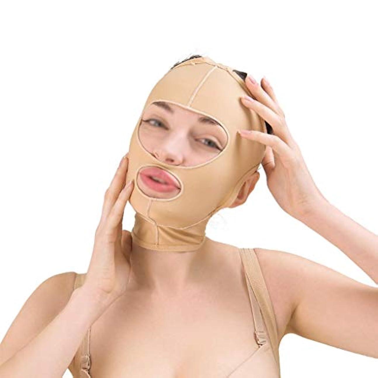 突撃驚歯美容フェイスリフト減量ベルト、ほおスリムフィット、通気性フェイスリフト、引き締め、リフティング包帯、フェイシャルスキン包帯(サイズ:M),M