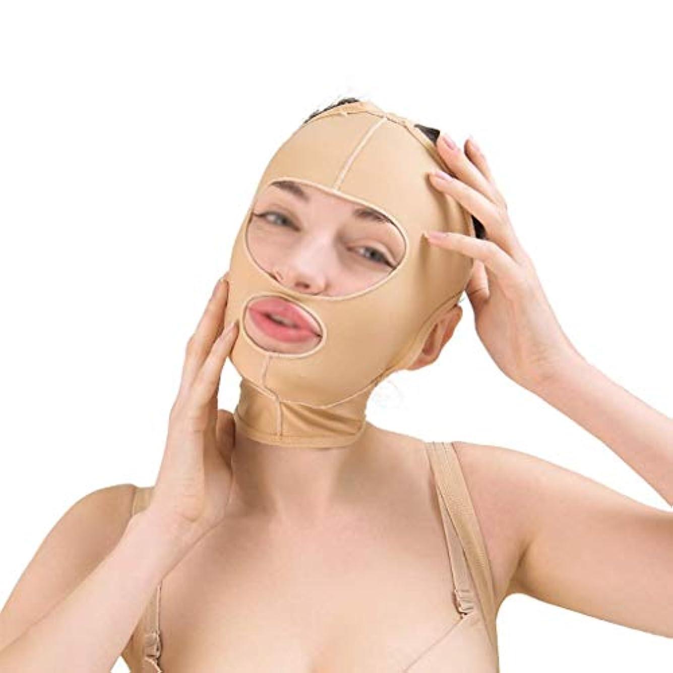 話飼いならす王朝美容フェイスリフト減量ベルト、ほおスリムフィット、通気性フェイスリフト、引き締め、リフティング包帯、フェイシャルスキン包帯(サイズ:M),L