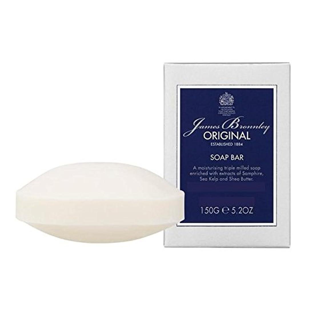 立法特に遺跡Bronnley James Bronnley Original Soap 150g - ジェームズオリジナル石鹸150グラム [並行輸入品]