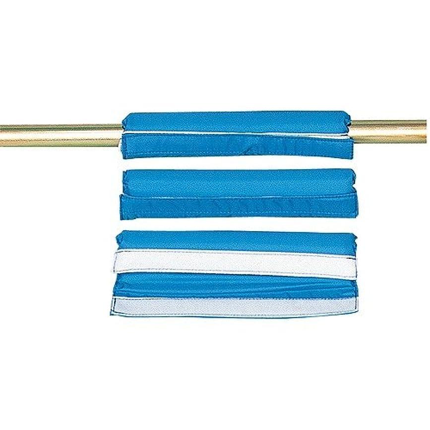 動機長々と中央会龍企業 鉄棒サポートパット S 8個 ブルー