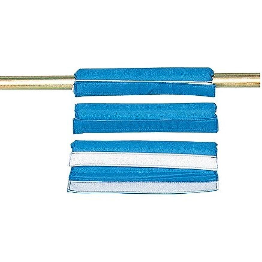 イル意義伸ばす会龍企業 鉄棒サポートパット S 8個 ブルー