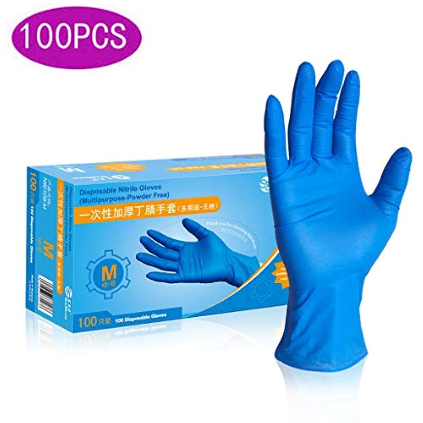 葉を拾う流産ズーム使い捨てラテックス手袋使い捨てニトリル実験用食用油や耐酸グレード (Color : 9 inch, Size : M)