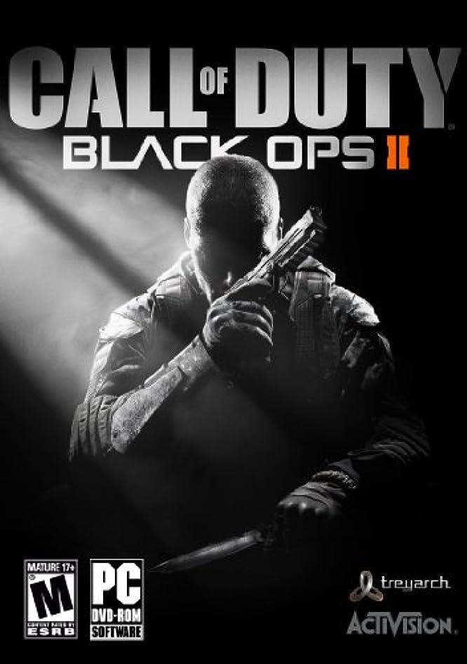 尊敬する食べる再開Call of Duty: Black Ops II (輸入版:北米)