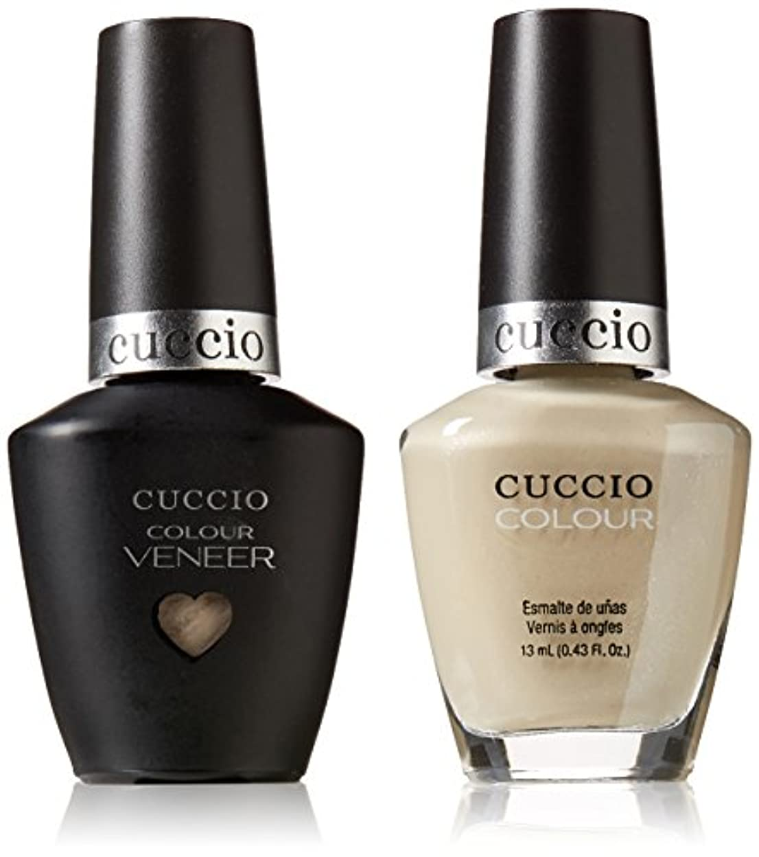 物質壊すヒギンズCuccio MatchMakers Veneer & Lacquer - Oh Naturale - 0.43oz/13ml Each