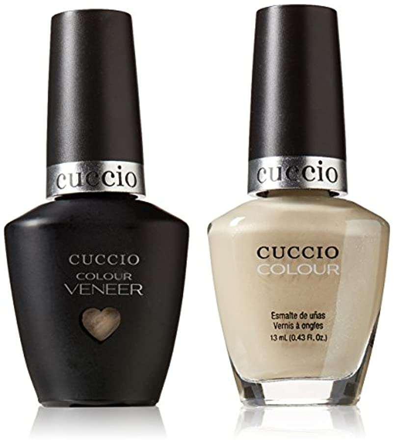 クラックポット結婚する残酷なCuccio MatchMakers Veneer & Lacquer - Oh Naturale - 0.43oz/13ml Each