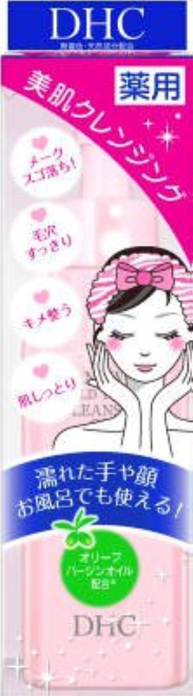 反動白雪姫血統薬用ニューマイルドタッチクレンジングオイル(SS) × 30個セット