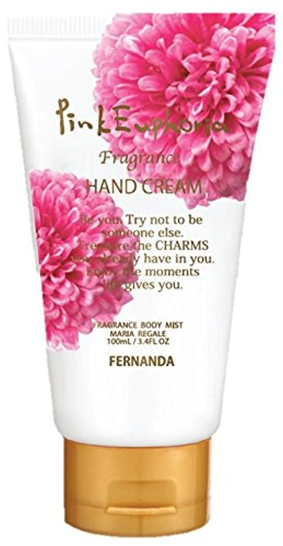 警察のぞき穴ハードウェアFERNANDA(フェルナンダ) Hand Cream Pink Euphoria 冬限定ホワイトシリーズ (ハンドクリーム ピンクエウフォリア)