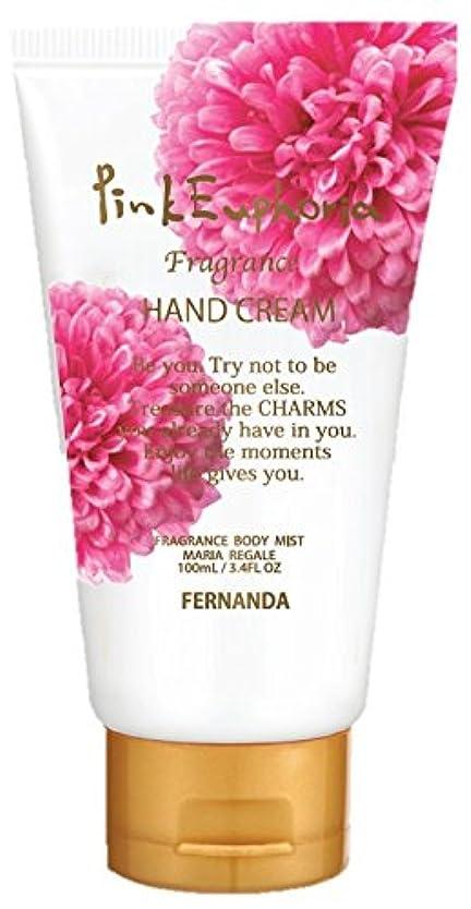 薄暗い生じるチューブFERNANDA(フェルナンダ) Hand Cream Pink Euphoria 冬限定ホワイトシリーズ (ハンドクリーム ピンクエウフォリア)