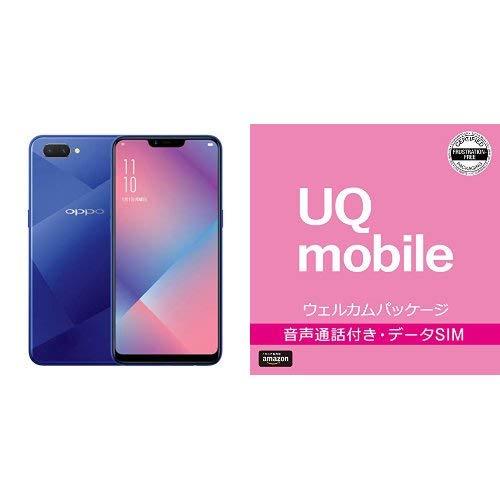 OPPO R15 Neo国内正規品6.2インチ/SIMフリースマートフォン/ダイヤモンド ブルー(3GB/64GB/4,230mAh) 873310  BIGLOBE UQモバイル エントリーパッケージセット