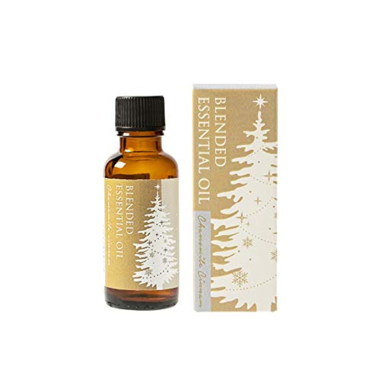 画面登録料理をする生活の木 ブレンド精油 カモマイルシナモン 30ml