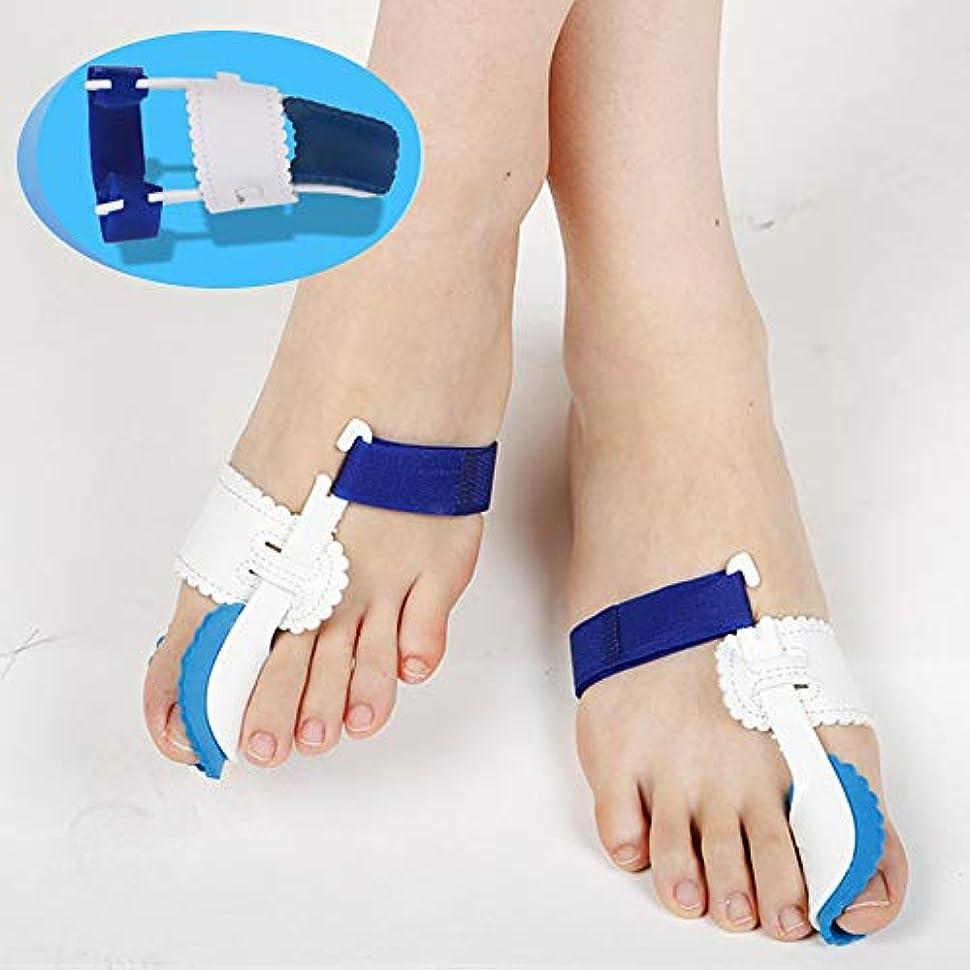 夜明けバタフライ振動させる足指セパレーター外反母趾装具ビッグボーン外反母趾矯正ベルト自然にあなたのつま先を修正