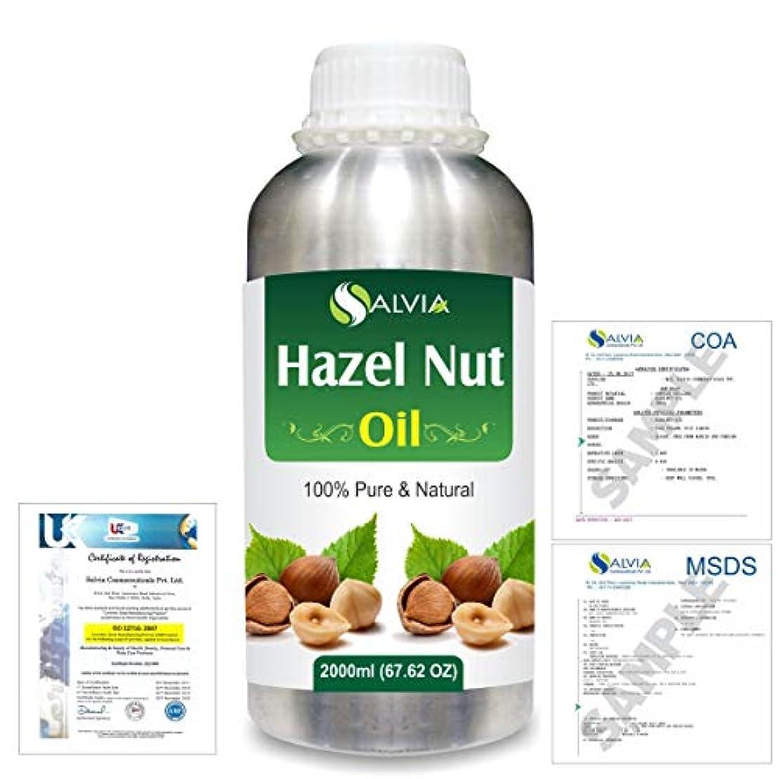 ショート一般涙が出るHazel Nut (Corylus avellana) 100% Natural Pure Essential Oil 2000ml/67 fl.oz.