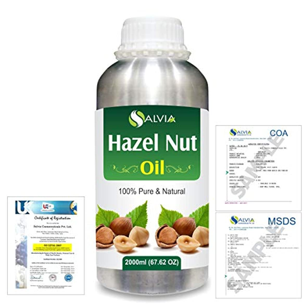 メインビタミンアメリカHazel Nut (Corylus avellana) 100% Natural Pure Essential Oil 2000ml/67 fl.oz.