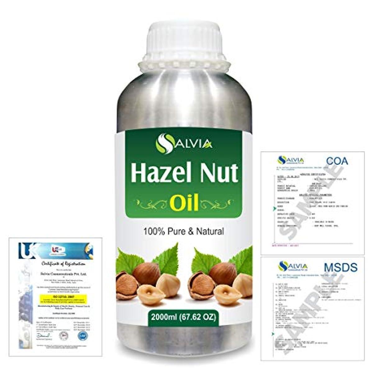 霜認証デザートHazel Nut (Corylus avellana) 100% Natural Pure Essential Oil 2000ml/67 fl.oz.