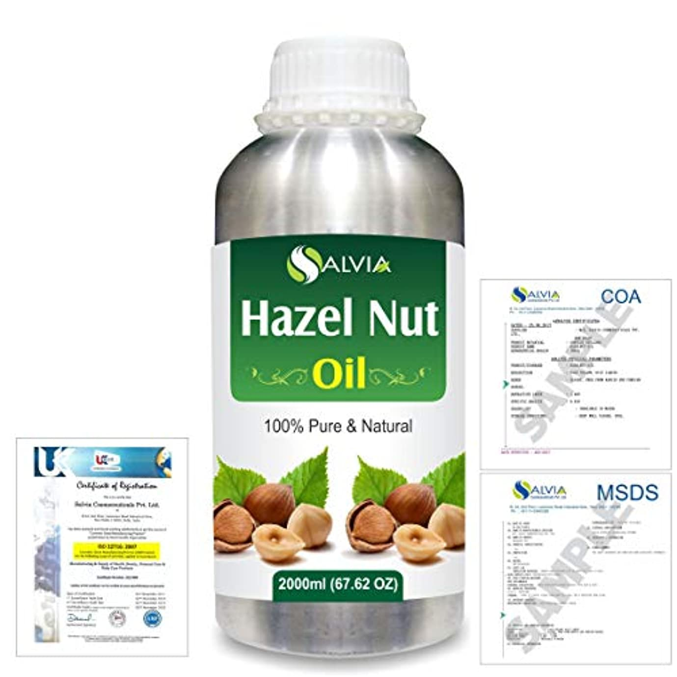 慣らすへこみスポーツをするHazel Nut (Corylus avellana) 100% Natural Pure Essential Oil 2000ml/67 fl.oz.