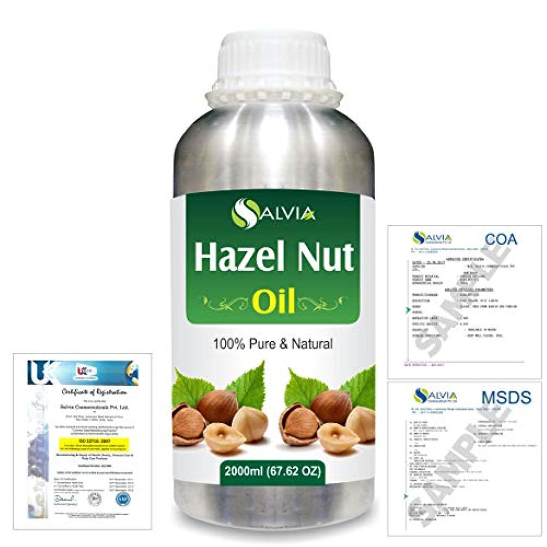 枢機卿手数料ありがたいHazel Nut (Corylus avellana) 100% Natural Pure Essential Oil 2000ml/67 fl.oz.