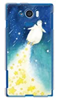 携帯電話taro au AQUOS SERIE mini SHV31 ケース カバー (ペンギンロケット) SHARP SHV31-OCA2-0371