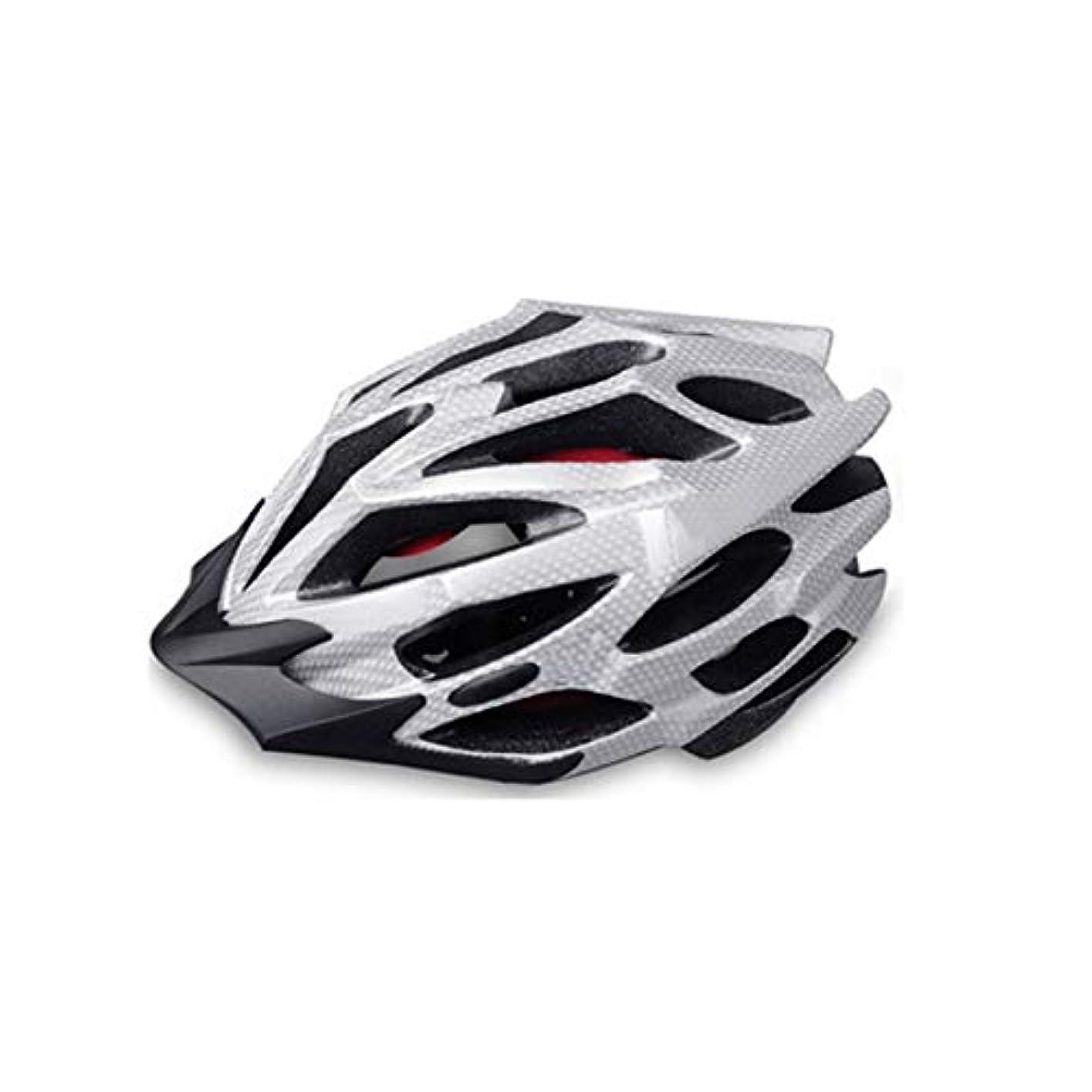 ライオンモール鷲CQIANG マウンテンバイクなどのスポーツに適した気流自転車用ヘルメット、頭囲に適したもの:58-61cm、青、赤、白、銀 ComfortSafety