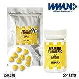 イミューンナチュラル ターメリックサプリメント M 120粒入